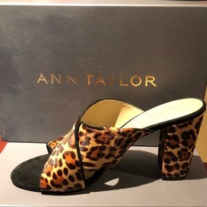 Animal print heeled sandal